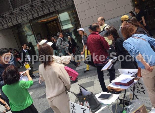 大阪、アートメイクの法整備を求める街頭署名活動