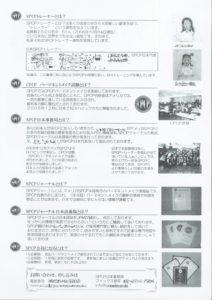 アメリカアートメイク協会の試験