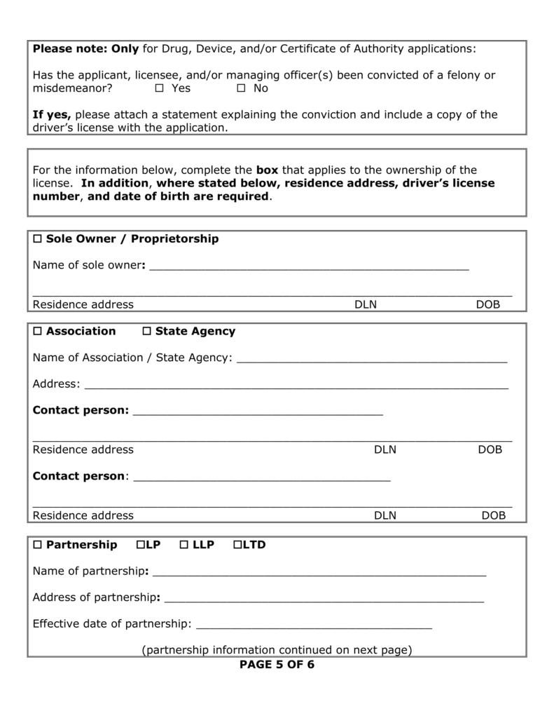 テキサス州のアートメイクライセンス申請書類5