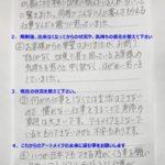法律でないもので人々から仕事を奪い、逮捕摘発までする国が、日本以外であるでしょうか?