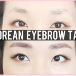 眉アートメイクは眉タトゥーとも呼ばれることが浸透している