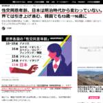明治にできた法律を変えずに使い続ける日本
